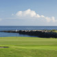 Kapalua Bay Course #5 Green